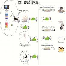 YOONDON校园智能灯光控制系统 教室智能照明控制系统zigbee