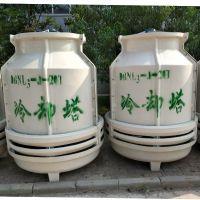 錦州20噸冷卻塔_ 20T圓形冷卻塔哪里有賣 FRP材質 華強優推
