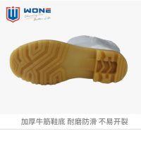 食品厂胶靴 水鞋 雨靴 耐酸碱雨靴 耐油胶靴