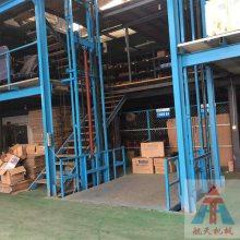 咸阳工厂载货升降机厂家 2层2吨固定链条式升降货梯 仓库垂直升降货梯 航天品牌