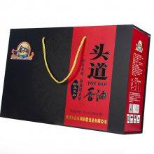 新郑市烧鸡礼品盒‖新郑市要素包装箱‖新郑市海报设计烧鸡的图片