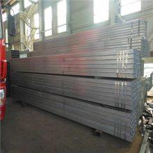 云南省保山市厂家直销Q235B方管30mmx30x3x6000建筑材料辅料