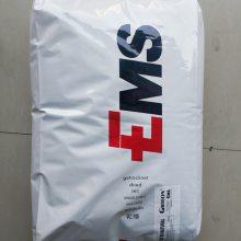 瑞士艾曼斯 PA12 塑胶原料 EMS 注塑级 L20EC 传导 抗静电 耐热 中等粘度