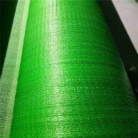 煤场防尘网 绿色盖土网 盖工地绿网