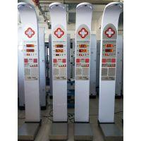 医用超声波体检仪厂家供应/超声波身高体重测量仪