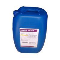 重金属捕捉剂成都15含量高效捕捉剂厂家