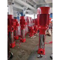 泰安消防水泵XBD8.0/15G-L 消火栓系统加压泵 上海战泉消防稳压设备
