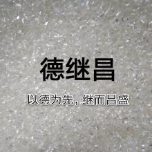 东莞市德继昌塑胶原料有限公司