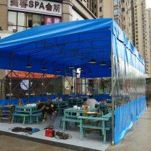 黔江区厂家定制移动帐篷 大型活动雨蓬【重庆鑫永泰提供】