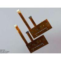 深圳卡博尔561FPC48小时加急打样 柔性线路板 电子产品FPC排线 手机屏FPC排线