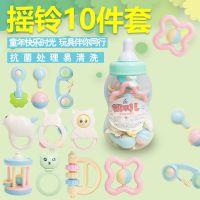 摇铃套装 奶瓶装 婴儿牙胶 新生儿玩具0-1岁件套婴儿玩具批发