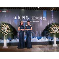 (推荐)西安永聚结专业模特 高端礼仪 活动策划 舞蹈节目