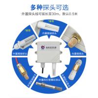 数显温湿度变送器 数字式传感器有哪几种 库房数字式温湿度变送器