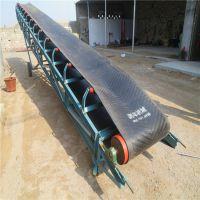 沙土石子装车上料机 皮带输送机厂家 定做传送带
