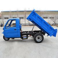 矿用柴油三轮车 2吨农用三轮车 工地混凝土运输三轮车