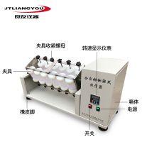 LY-YKZ系列全自動翻轉式振蕩器