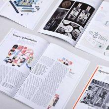 深圳厂家杂志书籍书本印刷,企业宣传画册排版设计,产品说明书印刷