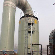 专业现场缠绕脱硫塔 天津热电厂脱硫净化塔 环保设备