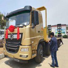 东风平板拖车 300马力前四后八挖机板车 10档箱 13吨后桥拖车价格