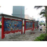 城市特色公交候车亭项目供应商-长沙本土企业候车亭制作商-湖南达弘