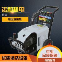 黑猫超高压清洗机洗车机养殖场150公斤压力3千瓦220V低转速电机