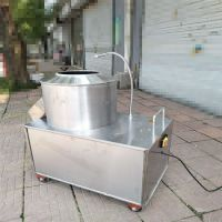 西昌型土豆磨皮机 450型土豆去皮机 总代直销1