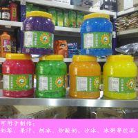 郑州秋冬季奶茶原材料批发经销