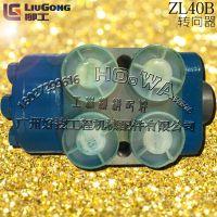 LiuGong/柳工ZL40B裝載機配件轉向器_柳工4噸裝載機方向機