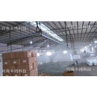 湖南供应C150高压喷雾设备厂家直销