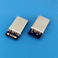 C89 C94高仿原装焊板TYPE-C公头/18PIN/夹板式/切管式/大电流快充