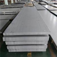 304不锈钢板的计算公式—304不锈钢板厂家批发—304板多少钱一吨