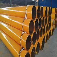 矿用涂塑钢管 七油两布防腐钢管 大口径厚壁无缝钢管天元防腐价格超低