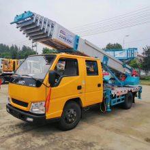 韩国进口28米云梯车_32米搬家高空物料运输车