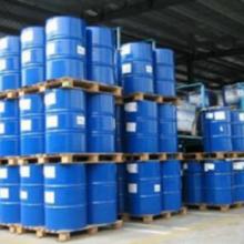 供应用于塑料的二辛脂 河北二辛脂厂家 增塑剂
