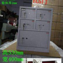 4门速8酒店保管箱,四门保管箱订做 4门上海精品酒店保管箱