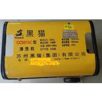 苏州黑猫CC5015C款高压清洗机 商用大型洗车机 洗车店专用