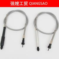 手电钻软轴 电磨软轴 可当吊磨电磨使用多用软轴0.5-3.5毫米