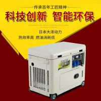 7千瓦柴油发电机可以直接买