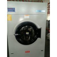 航天大型医院专用烘干机、50公斤全自动工业烘干机、大型干衣机