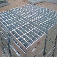 河南山木生产供应热镀锌钢格板 水沟盖板 防滑踏步板