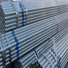 普通内衬镀锌钢管 镀锌焊管价格 sc25镀锌钢管报价 镀锌钢管直径