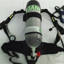 RHZK系列正压式空气呼吸器,6.8L/30碳纤维空气呼吸器参数