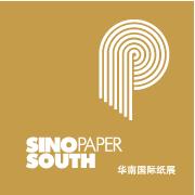 2020华南国际纸展