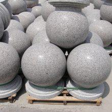 花岗岩车止石 大理石阻车障碍圆球定制 适用于广场停车场石圆球