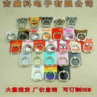 吉盛科手机指环支架猫头图案LOOG品牌订做礼品促销手指环扣特价