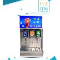 游乐场饮料设备现调可乐机