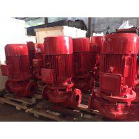 供应消防泵厂家XBD3/15-HY变流稳压消防切线泵 耐腐蚀