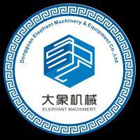 东莞市大象机械设备有限公司