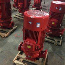 ISG消防泵 XBD6.0/60G-HL 55KW 滨州怎么刷微信红包泵业