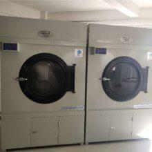 大型养老院洗衣房专用洗涤设备 福利院用洗衣机烘干机